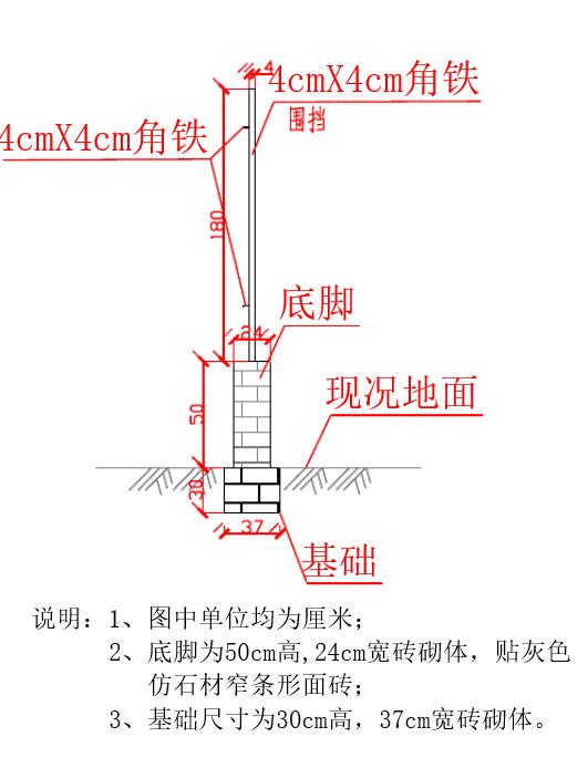 """电缆线路应采用""""三相五线""""接线方式,电气设备和电气线路必须绝缘良好"""
