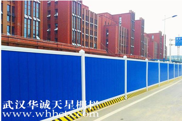新疆PVC工程围挡哪家好